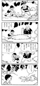 takarazima05