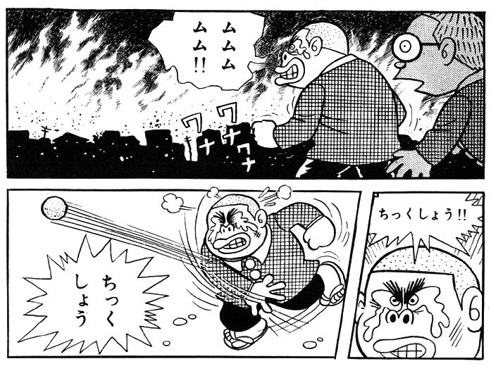 mangamichi54