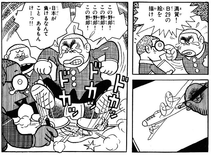 mangamichi55