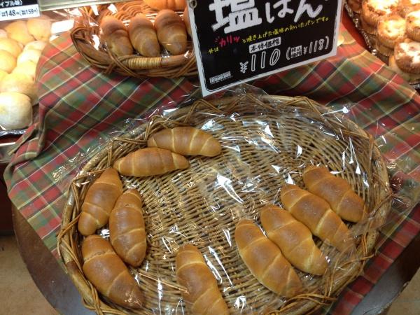 名古屋の地下街で噂の愛媛の『塩パン』に遭遇してしまう