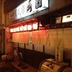 富山県の心に響く重要文化財クラスの大衆酒場