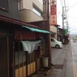 新潟県直江津の伝説の中華料理屋に大感動する