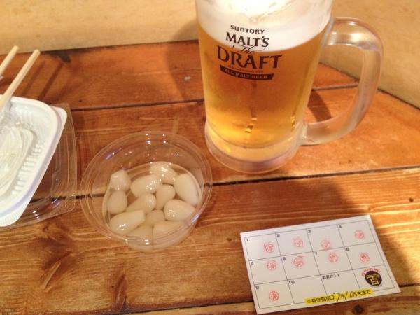 京都市内なのに死にそうなくらい安く飲める店