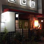 『君の名は。』がなぜブームになったのか考察しつつ岡山駅周辺の魅力を語る!?