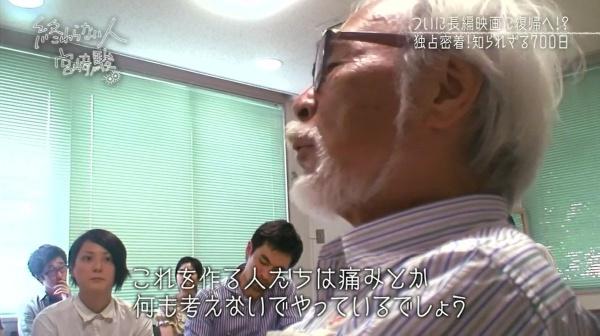 『風の谷のナウシカ』と宮﨑駿に叱られるドワンゴ川上!?
