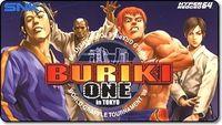 MVSにネオジオ64の武力BURIKI ONEを入れたかった!?