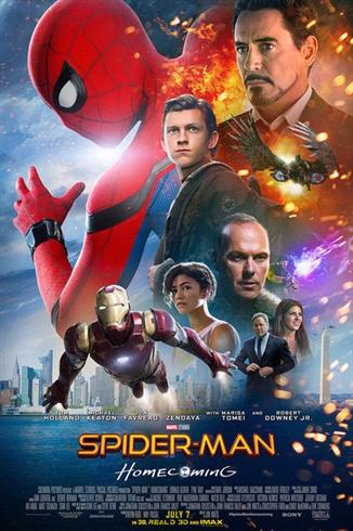 『スパイダーマンホームカミング』に大興奮なてっちゃぎ!?
