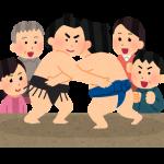 お相撲さんの話に飽きたら必ず聞くラジオ!?