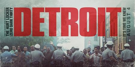 『デトロイト』は今年最大の黒人仮想体験ムービーだ!!!