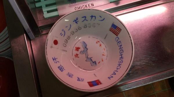 モンゴリアンBBQジンギスカンを体験しに沖縄に行ってきた!?