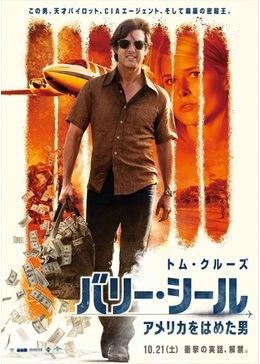 『アントマン&ワスプ』『バリーシール/アメリカをはめた男』『カメラを止めるな!』など!?