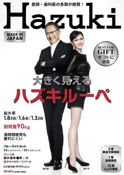 ハズキルーペが最強の日本映画なの!?そしてトム氏のフォールアウト…!?