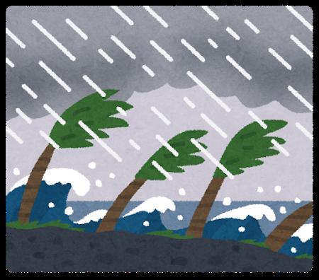 沖縄が台風で後半とかが無い放送!?