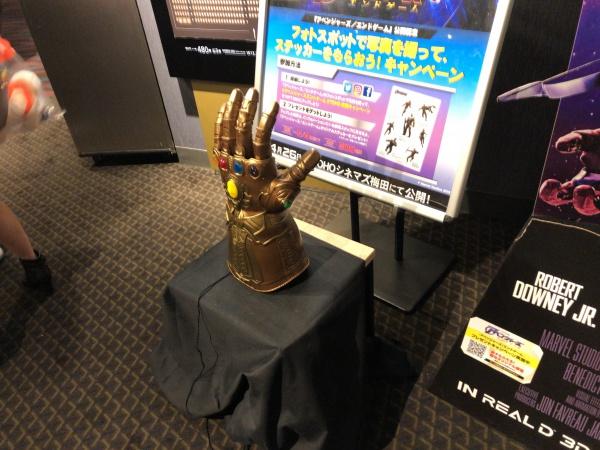 九条の焼肉レストラン登ら志による『アベンジャーズ/エンドゲーム』のネタバラシ大会!!!