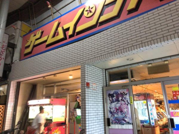 那覇市の老舗ゲームインナハ2=通称インツーが緊急閉店する悲しみ!?