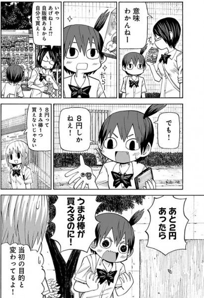 沖縄マッサージ屋の奇跡と、各種の恐怖本の紹介!?