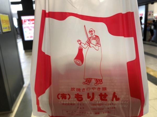 福山と鞆の浦の魅力と『おとこの口紅』のひみつ!!!