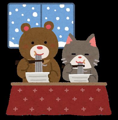 大晦日スペシャルもてラジ流行語大賞!?